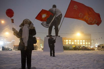 Russian Communist Party marks 99th anniversary of October Revolution in Novosibirsk